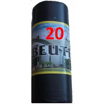 Beutel пакеты для мусора, без затяжек, 60л*20шт (99195)