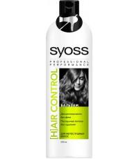 Syoss Hair Сontrol бальзам для непослушных волос, 500мл (05015)