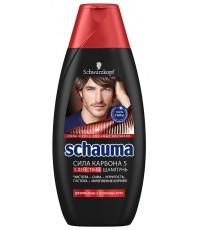 Schauma Men Сила Карбона 5 шампунь для нормальных и ослабленных волос, 380мл (86611)