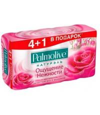 Palmolive натурэль туалетное мыло, Ощущение нежности, 5шт*70гр (34593)