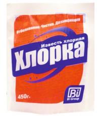 BiGroup хлорка для чистки, отбеливания и дезинфекции, 450гр (21699)