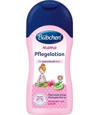 Bubchen лосьон для ухода за кожей беременных и кормящих матерей, 200мл (49423)