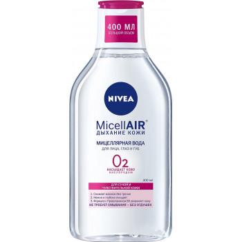 Nivea MicellAIR мицеллярная вода для лица, глаз и губ, Дыхание Кожи, для сухой и чувствительной кожи, 400мл (54116)