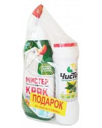 Мистер Кряк 5в1 чистящее средство для унитаза и ванной комнаты 750мл + Чистин порошок в подарок, 400гр (13784)