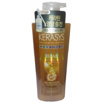 Kerasys Repair Ampoule кондиционер с кератином, для поврежденных волос, 600мл (16665)