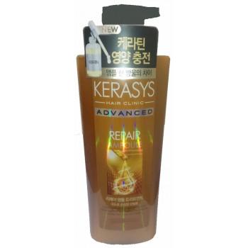Kerasys Repair Ampoule шампунь с кератином, для поврежденных волос, 600мл (16573)