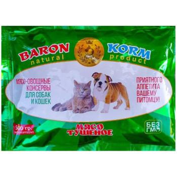 BaronKorm корм для собак и кошек, мясо-овощные консервы, 500гр (90044)
