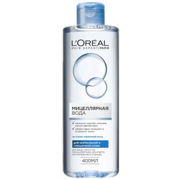 L'Oreal мицеллярная вода для лица, глаз и губ, для нормальной и смешанной кожи, 400мл (29953)