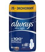Always Ultra гигиенические прокладки, ночные, 6 капель, 26шт (89900)