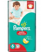 Pampers #6 подгузники-трусики, 15+ кг, 44шт (74023)