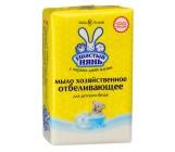 Ушастый нянь детское хозяйственное мыло, Oтбеливающее, 180г (11391)