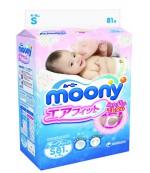 Moony #2 подгузники S, 4-8кг, 81шт (10756)