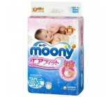 Moony #1 подгузники, до 5 кг,  90шт (10596)