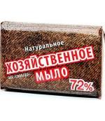Cвобода хозяйственное мыло 72% 150гр (10318)