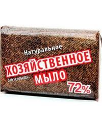 Cвобода хозяйственное мыло 72%, 150гр (10318)