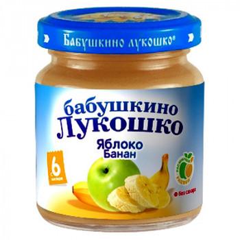 Бабушкино Лукошко пюре фруктовое, яблоко, банан, c 6 месяцев, 100гр (04906)