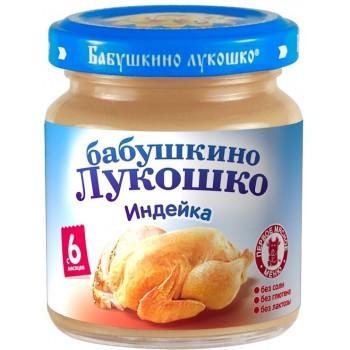 Бабушкино Лукошко пюре мясное, индейка, c 6 месяцев, 100гр (03992)