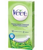 Veet juicy восковые полоски для сухой кожи, 12шт+2 салфетки (11340)
