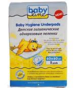 Babyline одноразовые гигиенические пеленки для детей, 60*60см, 5шт (05904)