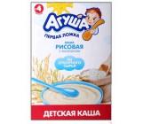 Агуша каша молочная, рисовая, с 4 месяцев, 200гр (19630)