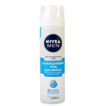 Nivea Men гель для бритья, охлаждающий, Для Чувствительной кожи, 200мл (26015)