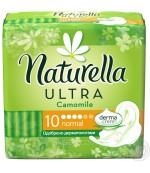 Naturella Ultra тонкие гигиенические прокладки, с ромашкой, 4 капли, 10шт (25037)