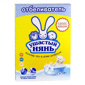 Ушастый Нянь отбеливатель порошок, для белого белья, 500гр (50553)