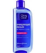 Clean & Clear очищающий лосьон от черных точек 200мл (28109)