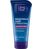 Clean & Clear ежедневный скраб от черных точек 150мл (49807)