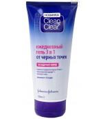 Clean & Clear ежедневный гель 3в1, от черных точек, 150мл (06696)