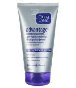 Clean & Clear advantage ежедневный гель для умывания, для кожи склонной к появлению прыщей, 150мл (77596)
