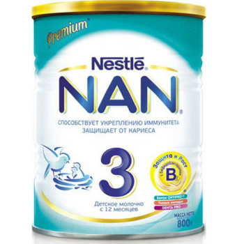 Nestle NAN сухая молочная смесь, #3, c 12-18 месяцев, 800гр (58869)