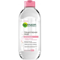 Garnier Skin Naturals мицеллярная вода, для всех типов кожи, 125мл (10053)