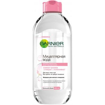 Garnier мицеллярная вода, для лица, глаз и губ, для всех типов кожи, 400мл (10053)