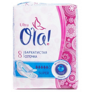 Ola Ultra Super гигиенические прокладки, бархатистая сеточка, 5 капель, 8шт (30408)