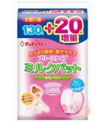 Сhu-chu baby вкладыши для груди (плиссированные) 150шт (92839)