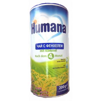 Humana детский чай c фенхелем, с 4 месяцев, 200гр (30305)