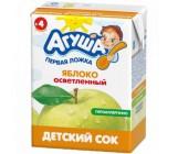Агуша сок яблоко осветленное, с 4 месяцев, 0,2 л (02985)
