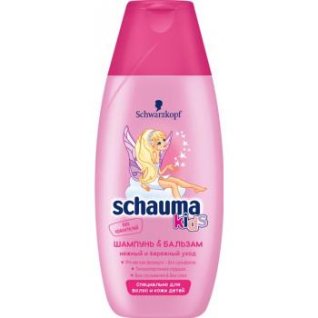 Schauma Kids детский шампунь и бальзам для волос, 225мл (14154)