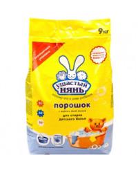 Ушастый нянь детский универсальный порошок, Россия, 9кг (10168)