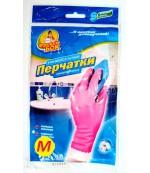 Фрекен Бок перчатки резиновые суперпрочные (M) средний размер (80307)