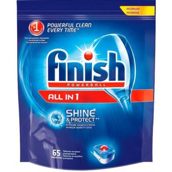 Finish таблетки для посудомоечной машины, All in 1, 65шт (63257)