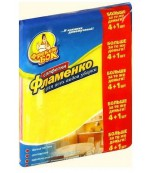 Фрекен бок салфетки, Фламенко, 4+1 шт (80482)