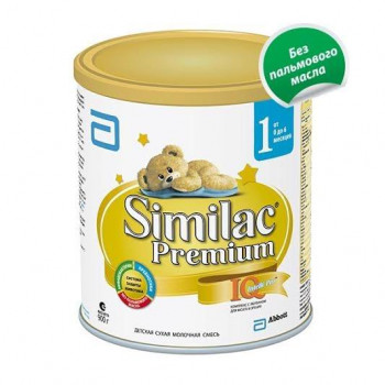 Similac premium сухая молочная смесь, #1, 0-6 месяцев, 400гр (04419)