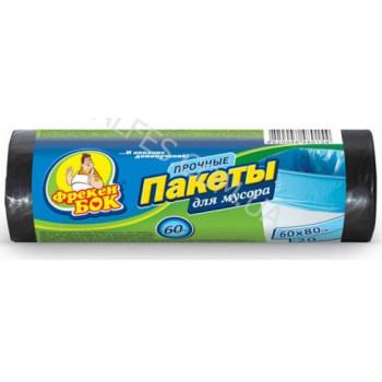 Фрекен Бок пакеты для мусора, без затяжек, 60л*20шт (80154)