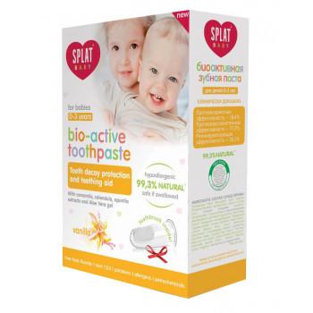 Splat биоактивная зубная паста, Ваниль, 0-3 лет, 40мл (06257)