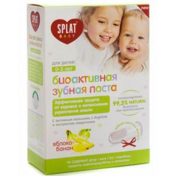Splat биоактивная зубная паста, Яблоко-Банан, 0-3 лет, 40мл (06233)