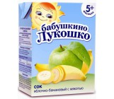 Бабушкино Лукошко сок Яблочно-банановый, 5+месяцев 200 мл (08713)