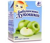 Бабушкино Лукошко сок Яблочный с мякотью, 4+месяцев 200 мл (08690)