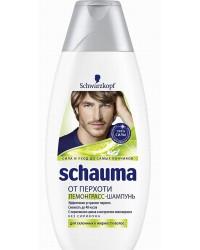 Schauma Men шампунь Лемонграсс, 380мл (93845)